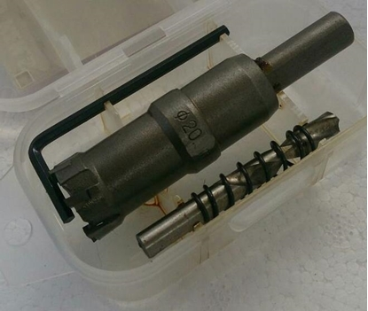 Picture of TCT Holesaw 20mm (20MM)