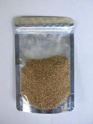 Picture of Koppafloc Granules (90g)
